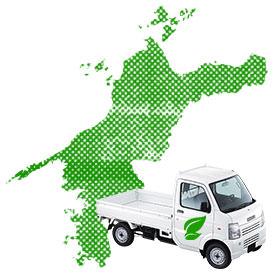 愛媛県の持ち込み不用品回収対応エリア