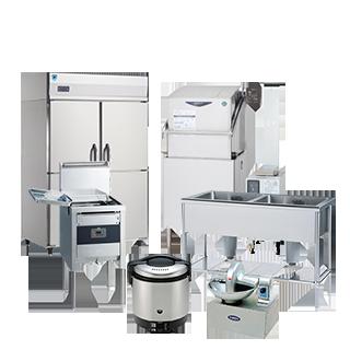 業務用冷蔵庫など厨房機器の不用品回収